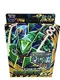 Pokémon Cartes XY 60 Cards Mega Battle Deck / Korean Ver M Rayquaza EX