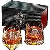 Ashcroft Aztec Scotch Whiskey & Bourbon Glasses Set of 2 - 7.5 oz - Premium Whiskey Glass set in Luxurious Gift Box. Old…