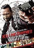 キリング・ガンサー [DVD]