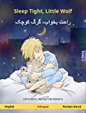 Sleep Tight, Little Wolf - راحت بخواب، گرگ کوچک. Bilingual children's book (English - Persian (Farsi)) (www.childrens-books-bilingual.com)