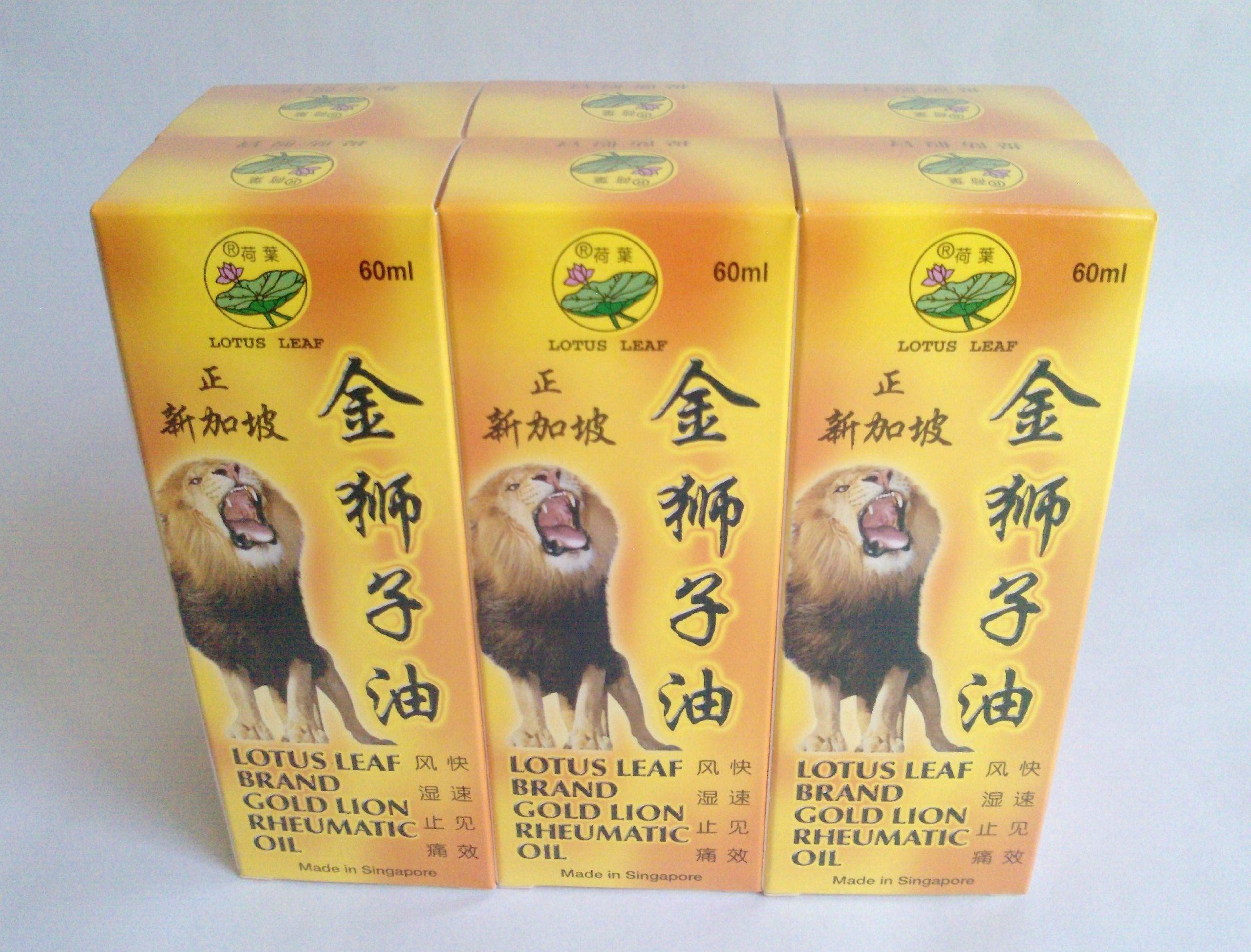 6 Packs - Lotus Leaf Brand Gold Lion Rheumatic Oil 荷叶牌正新加坡金狮子油 (六瓶装) Dầu Sư Tử 荷叶牌 正新加坡 金狮子油