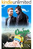 His Brother's Omega