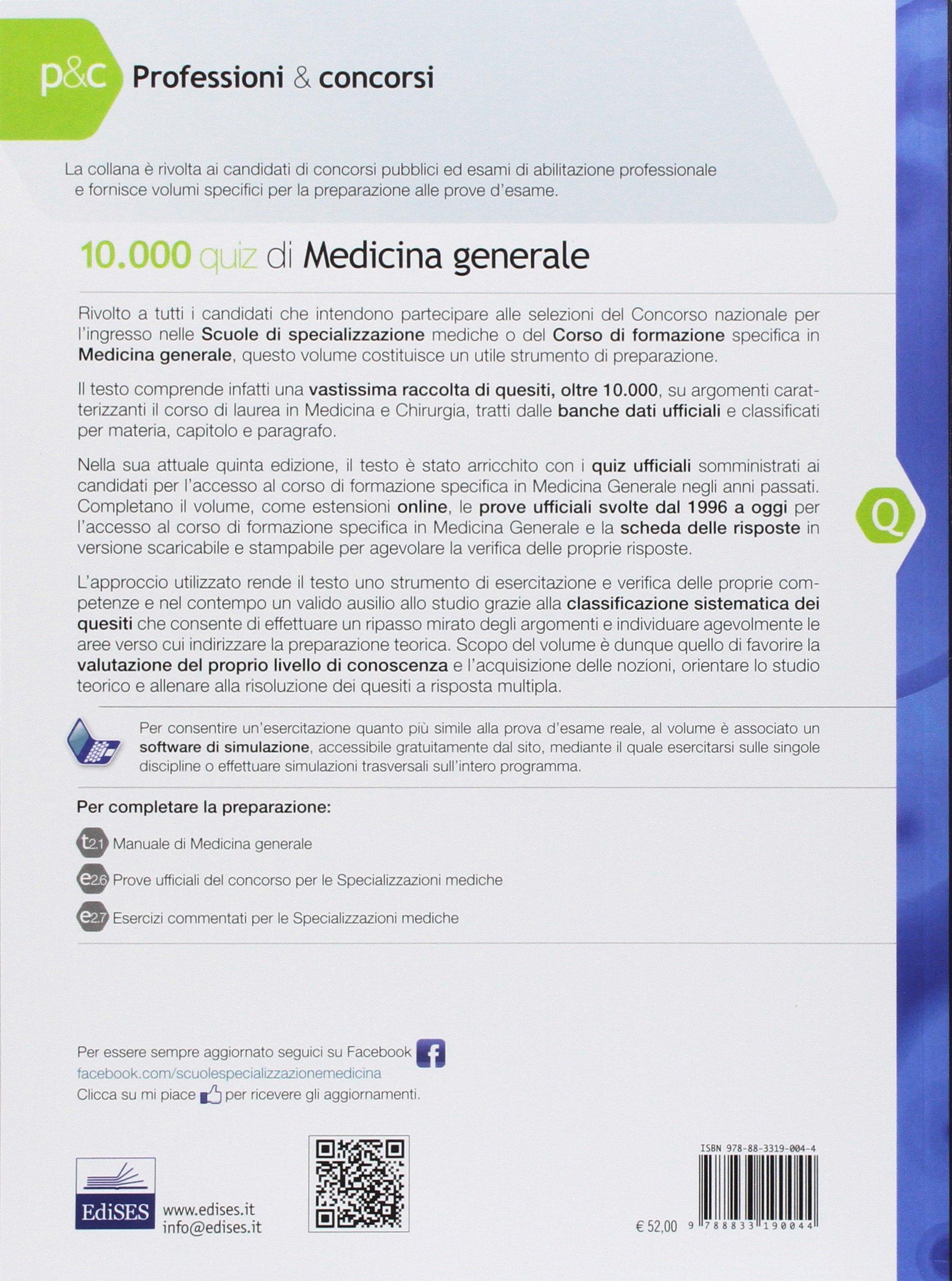 Kit completo specializzazioni mediche. Per i test di accesso alle specializzazioni  mediche. Con e-book. Con software di simulazione: Amazon.it: AA. VV.