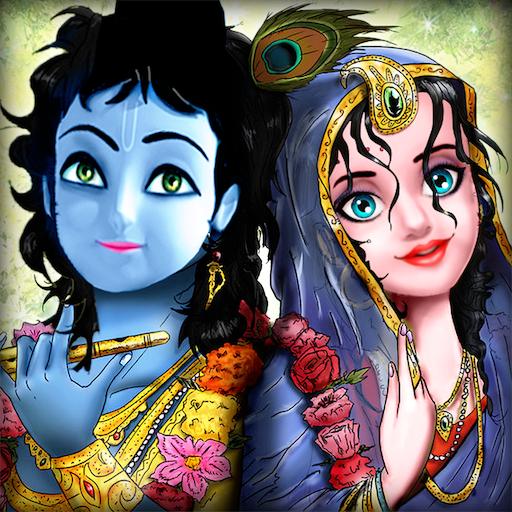 (Indian Princess (Gopi) Magical Fashion - Dress Up : The Hindu God)