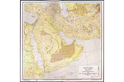 Amazon Com History Prints Vintage Map Middle East Syria Iran Iraq