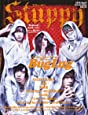 Stuppy Vol.10 (タツミムック)