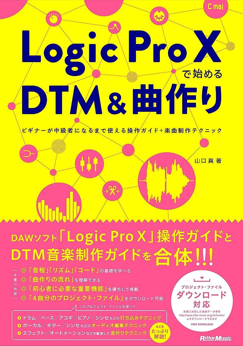 コース円周海外でスグに使える ディレイ&リバーブ?レシピ DAWユーザー必携の事例別セッティング集 (DVD-ROM付)
