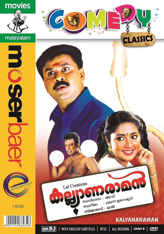 Kalyanaraman [WEBRip] Malayalam full Movie Free Download Kalyanaraman [WEBRip] tamilrockers torrent download Kalyanaraman [WEBRip] 600MB movie download