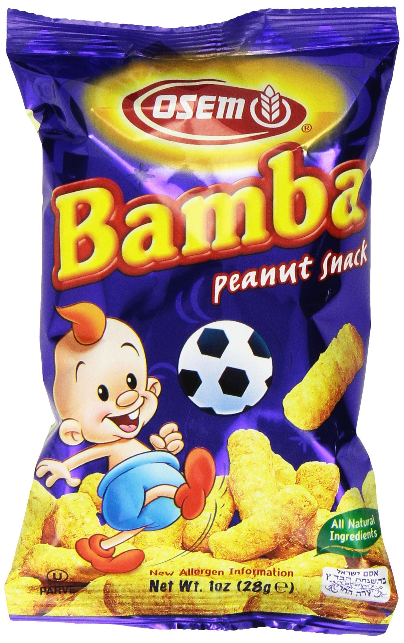 Bamba Peanut Butter Snacks All Natural Peanut Butter PB Corn Puffs, 1.0oz Bag (Pack of 2)