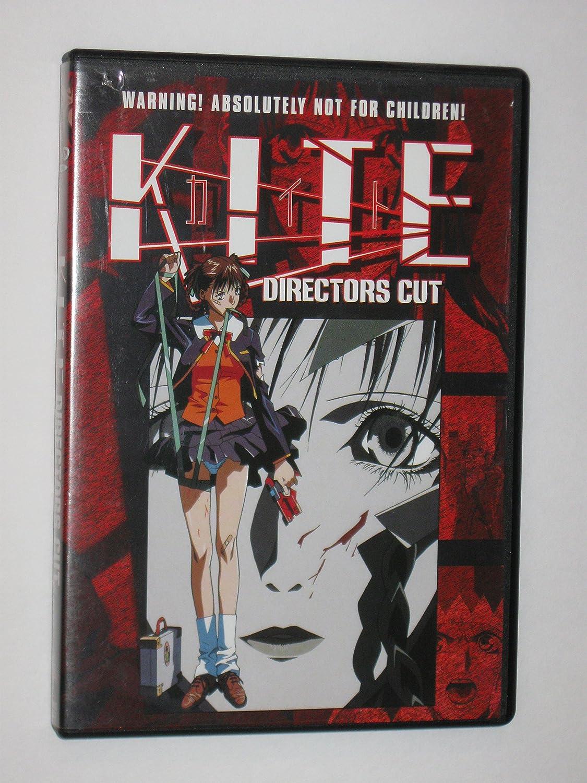 Amazon.com: Kite: Directors Cut (DVD): Yasuomi (Director ...
