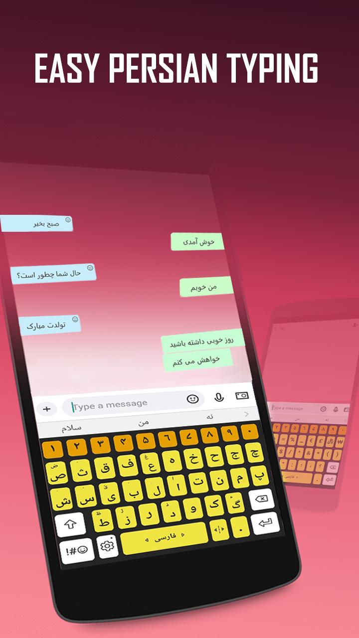 Universal Farsi Keyboard 2018: teclado persa