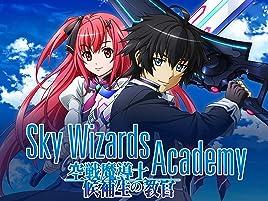 Amazon com: Watch Sky Wizards Academy | Prime Video