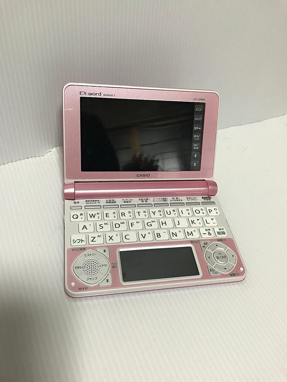 カシオ計算機 電子辞書 EX-word XD-N4800 (140コンテンツ/高校生モデル/ピンク) XD-N4800PK B00BC5HIQQ