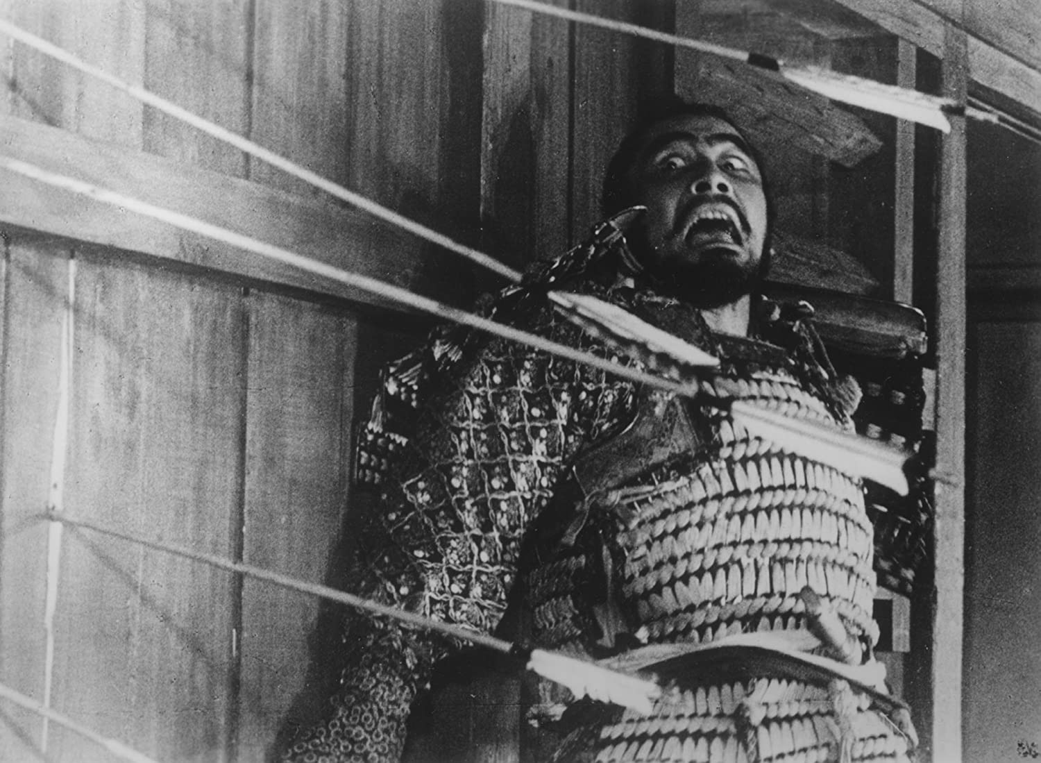 Bildresultat för Throne of Blood