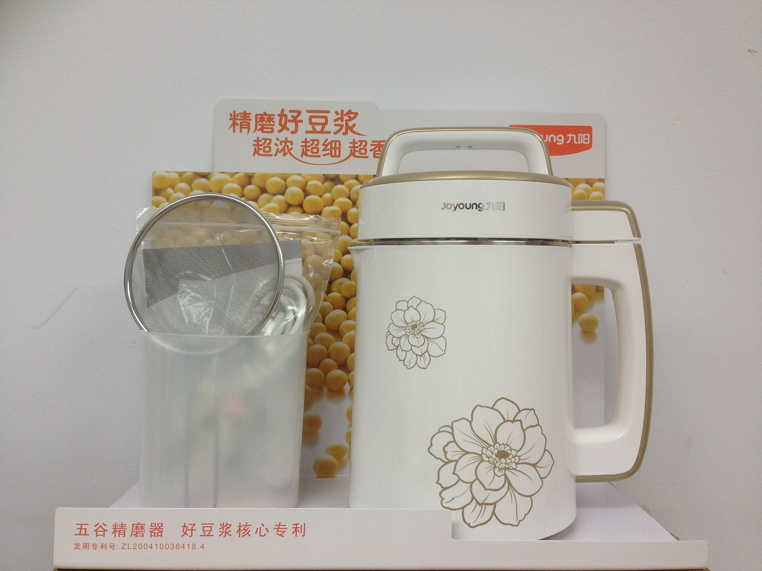 [Official] BONUS PACK! Joyoung CTS-2038 Easy-Clean Automatic Hot Soy Milk Maker (Full Stainless Steel & Large Capacity 1700ML) with FREE Soybean Bonus Pack by JOYOUNG (Image #4)