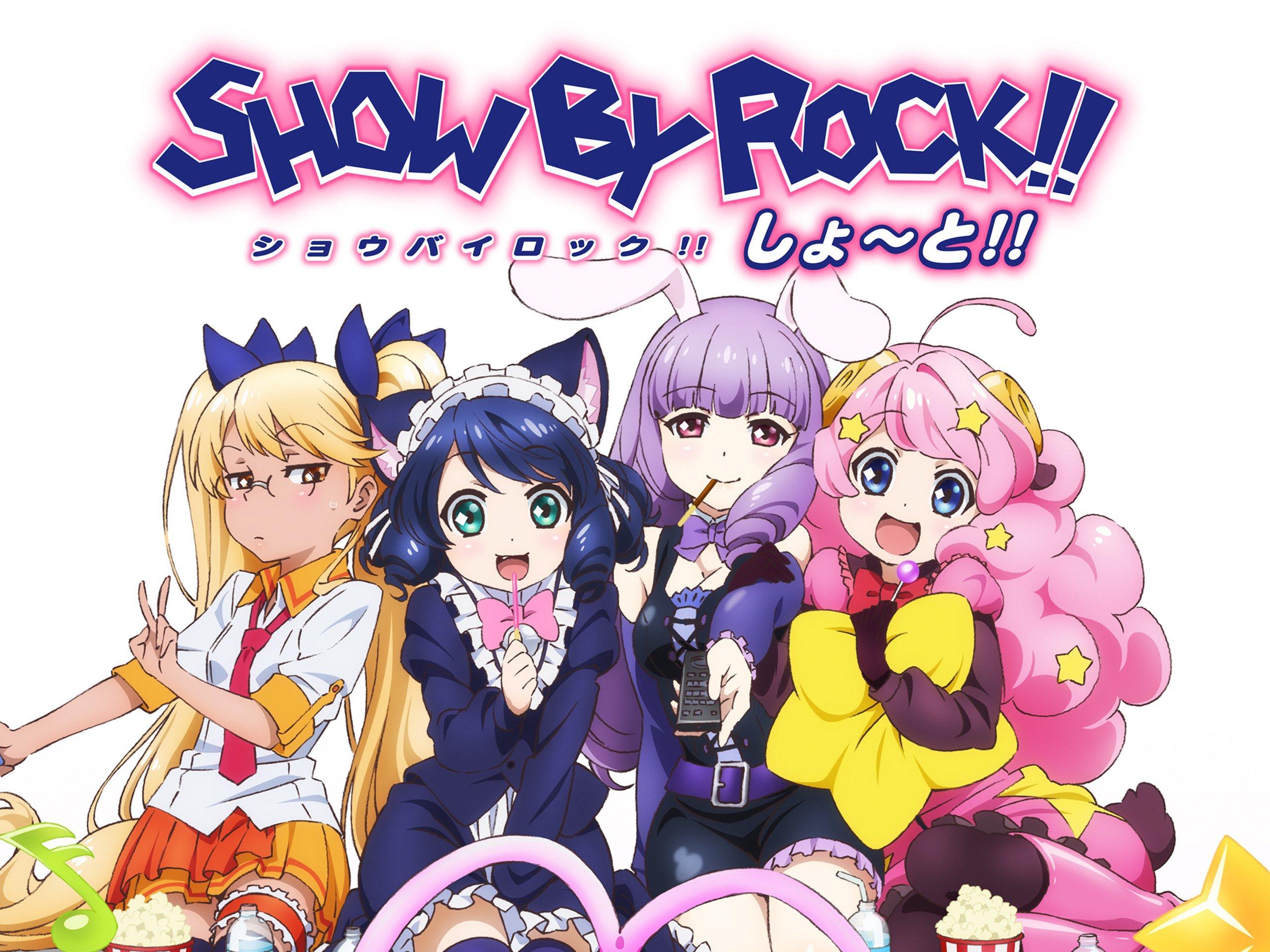 Show By Rock Cyan Dance