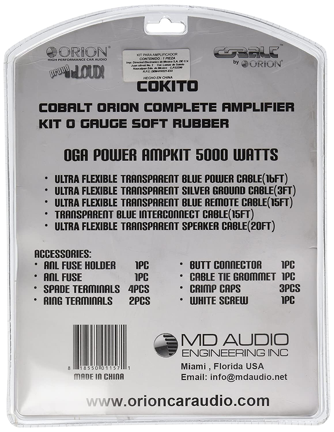 Amazon.com: ORION COKIT0 - Install Kit AMP 0 Ga Cobalt Soft Rubber Orion: Health & Personal Care