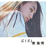 Amazon | 初恋/グッバイ・アイザ...