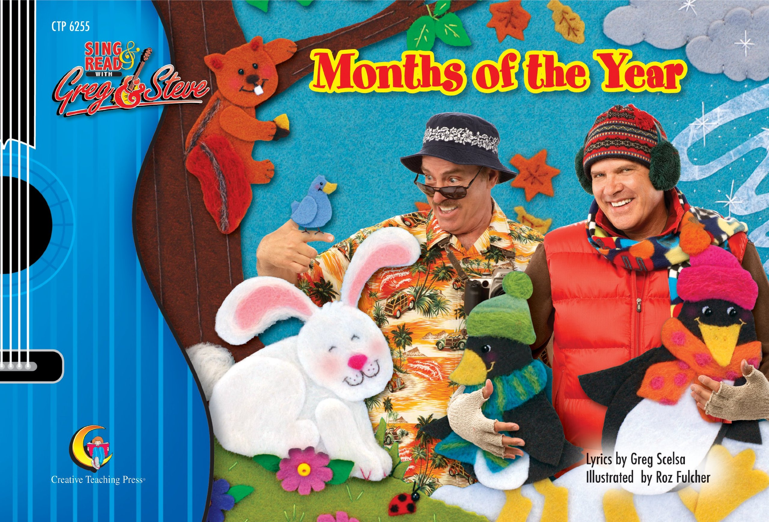 12 months of the year song lyrics