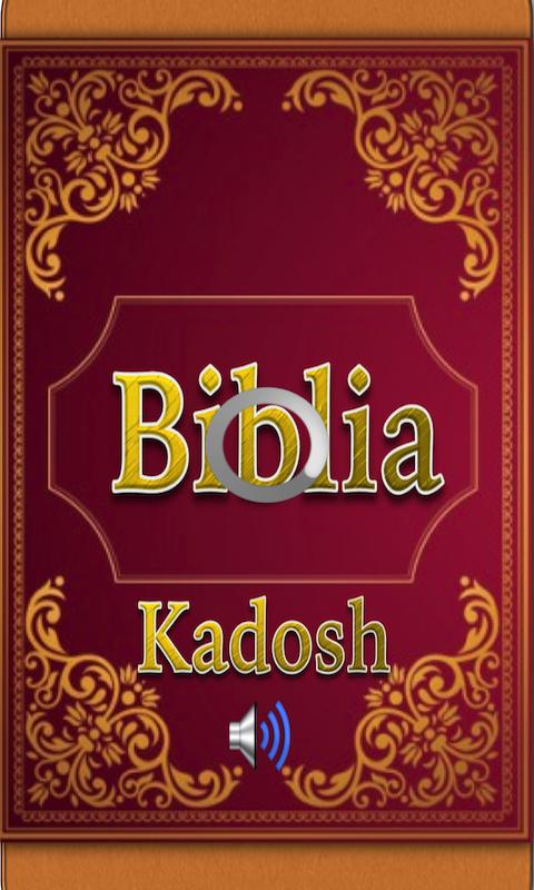 Biblia Kadosh Con Audio Gratis: Amazon.es: Appstore para