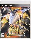 大戦略パーフェクト ~戦場の覇者~ (通常版) - PS3