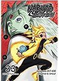 Naruto Shippuden Uncut Set 33