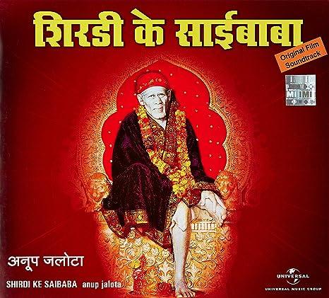 Buy Shirdi Ke Sai Baba Online at Low Prices in India