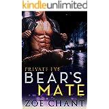 Private Eye Bear's Mate