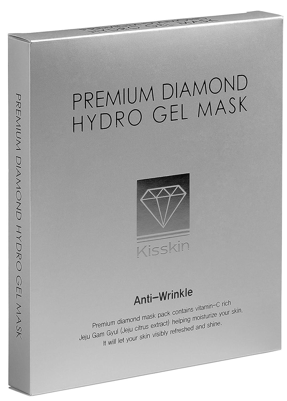 Kisskin Anti-Aging Korean Face Mask
