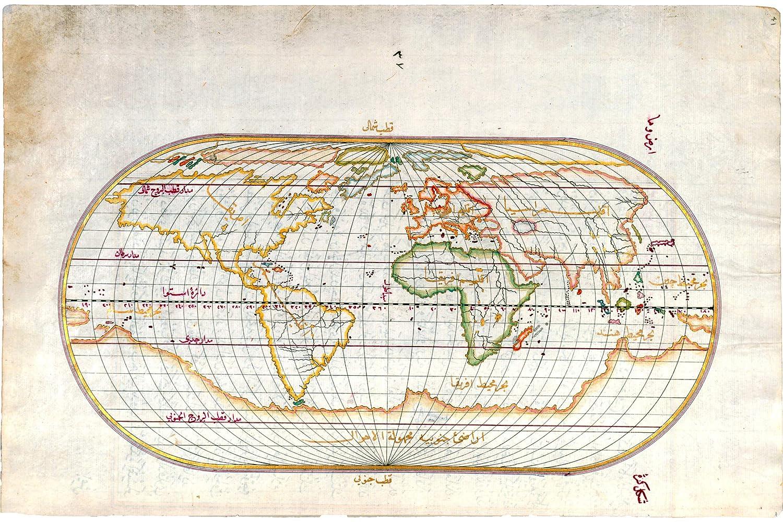Amazon Com History Prints Piri Reis Oval World Map Ottoman Empire