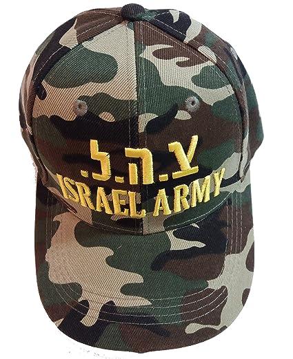 336d75ee344 Amazon.com  Israeli Army Military IDF Hat - with IDF Logo