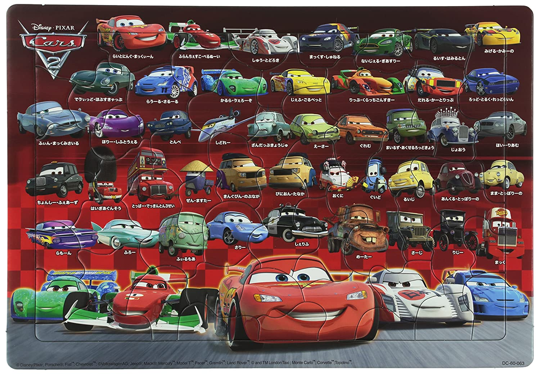 Amazon.com: Disney Pixar Child Puzzle 60piece Cars 2 Dc-60-063 by Tenyo:  Toys & Games