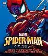 スパイダーマン大全[増補改訂版] (ShoPro Books)