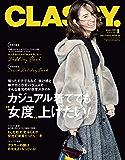 CLASSY.(クラッシィ) 2020年 1月号 [雑誌]