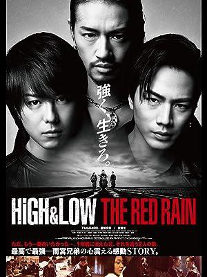 映画『HiGH&LOW THE RED RAIN』無料動画!フル視聴できる方法を調査!おすすめ動画配信サービスは?