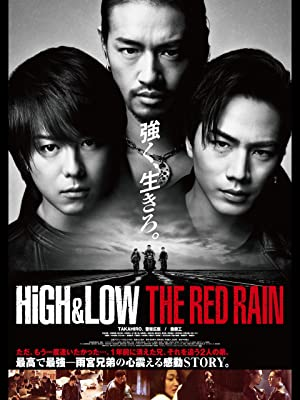 HiGH&LOW THE RED RAINの見逃し動画を無料で観るなら!この動画配信サービス