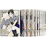 AZUMI-あずみ- コミック 1-18巻セット (ビッグコミックス)