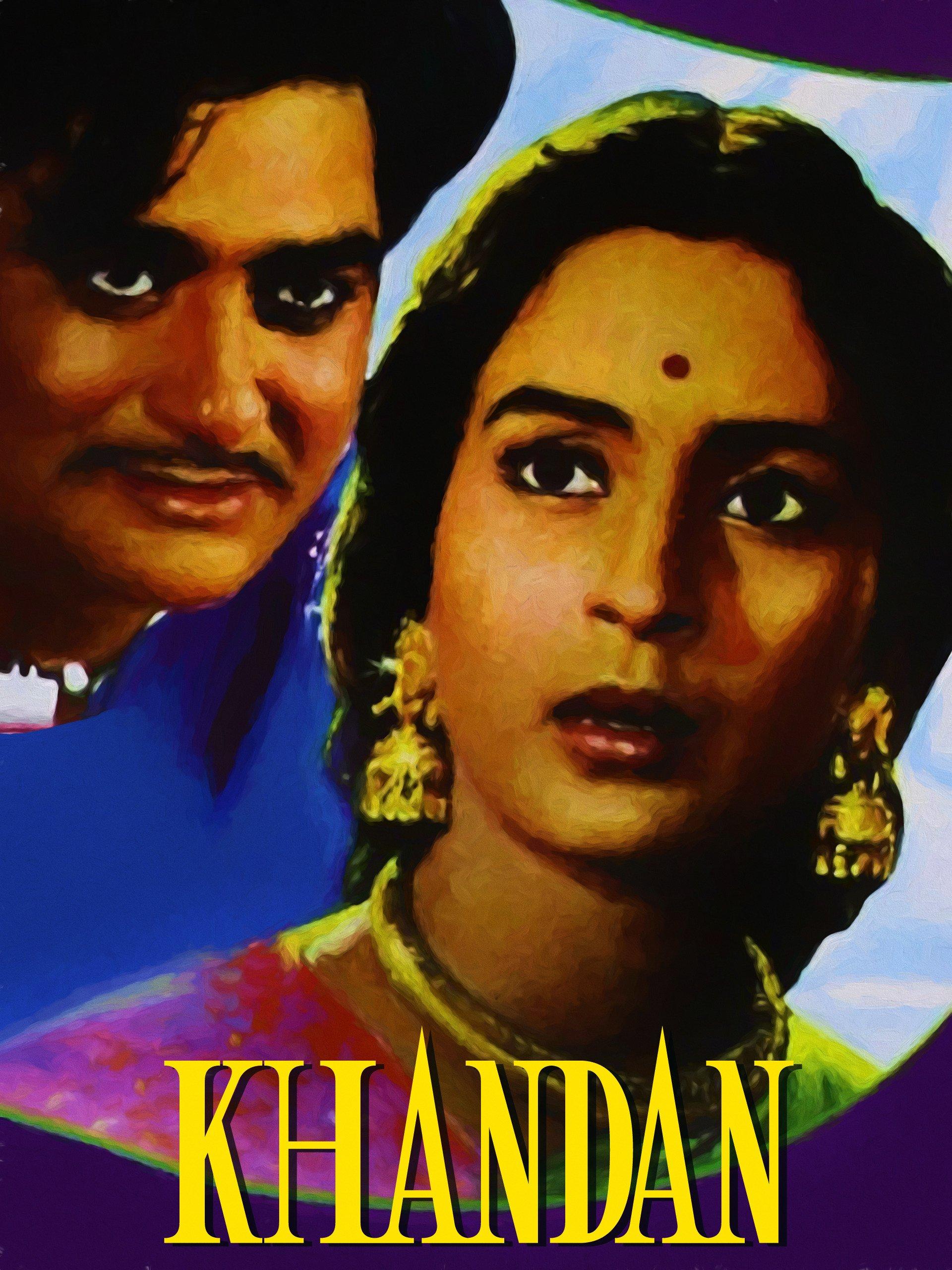 Amazon Com Khandan Helen Lalita Pawar Nutan Om Prakash