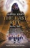 The Last Rite: (The Danilov Quintet 5)