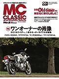 MC CLASSIC(モーターサイクリストクラシック)No.2