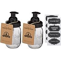 Jarmazing Products - Dispensador de jabón de Espuma