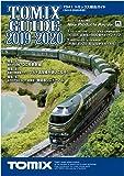 TOMIX カタログ トミックス総合ガイド 2019-2020年版 7041 鉄道模型用品