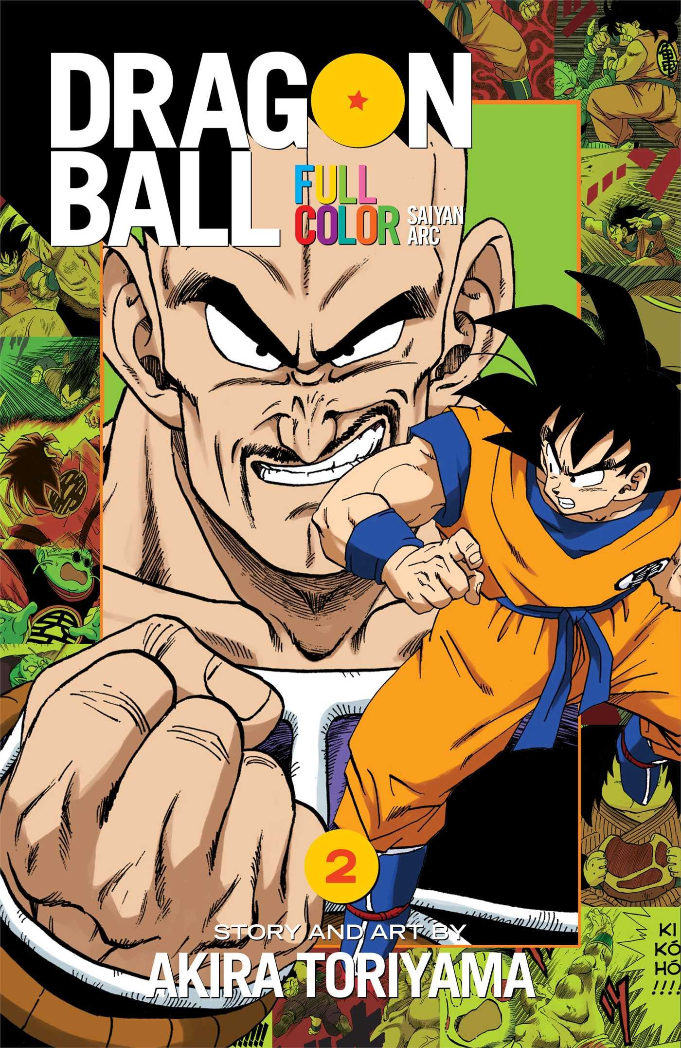 Dragon Ball Full Color Vol product image