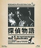 探偵物語 Blu-ray Vol.1