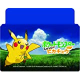 Nintendo Switch専用スタンド付きカバー ポケットモンスター Let's Go! ピカチュウ