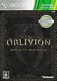 The Elder Scrolls IV:オブリビオン Game of the Year Edition プラチナコレクション