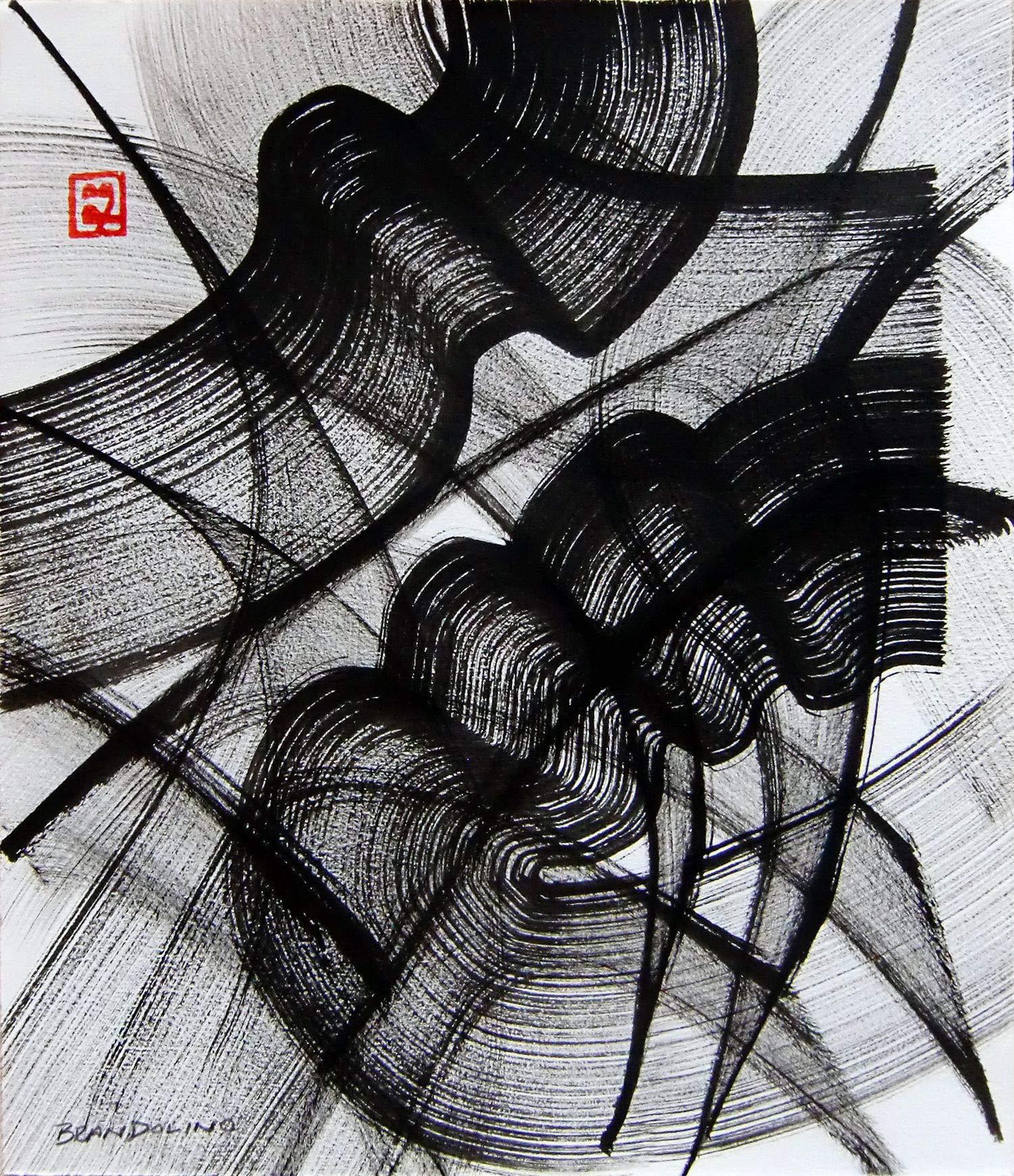 Brush Dance Series No. 04 by