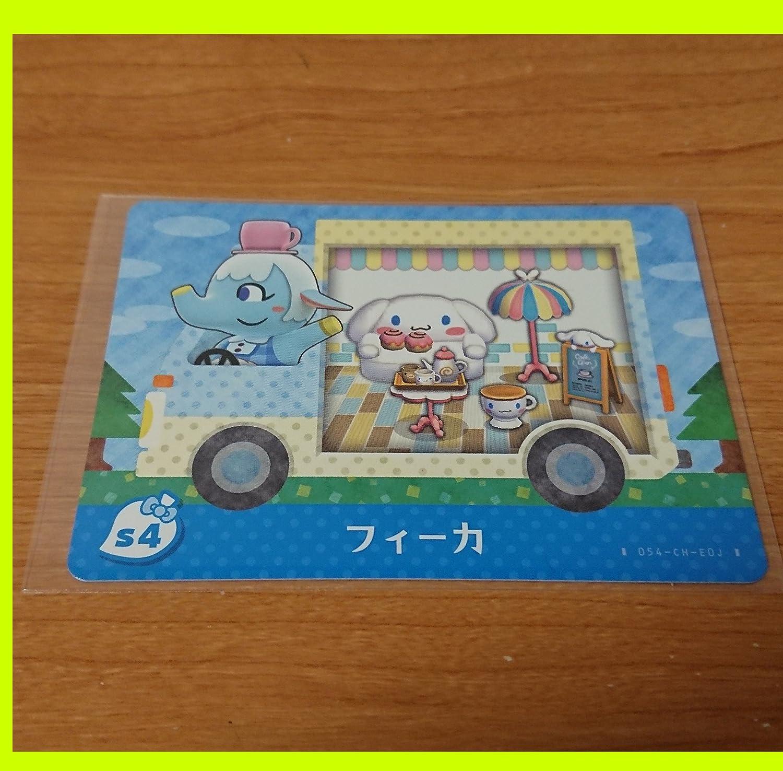Amazon.com: Amiibo tarjeta Sanrio S4 Chai fiica Japón ver ...