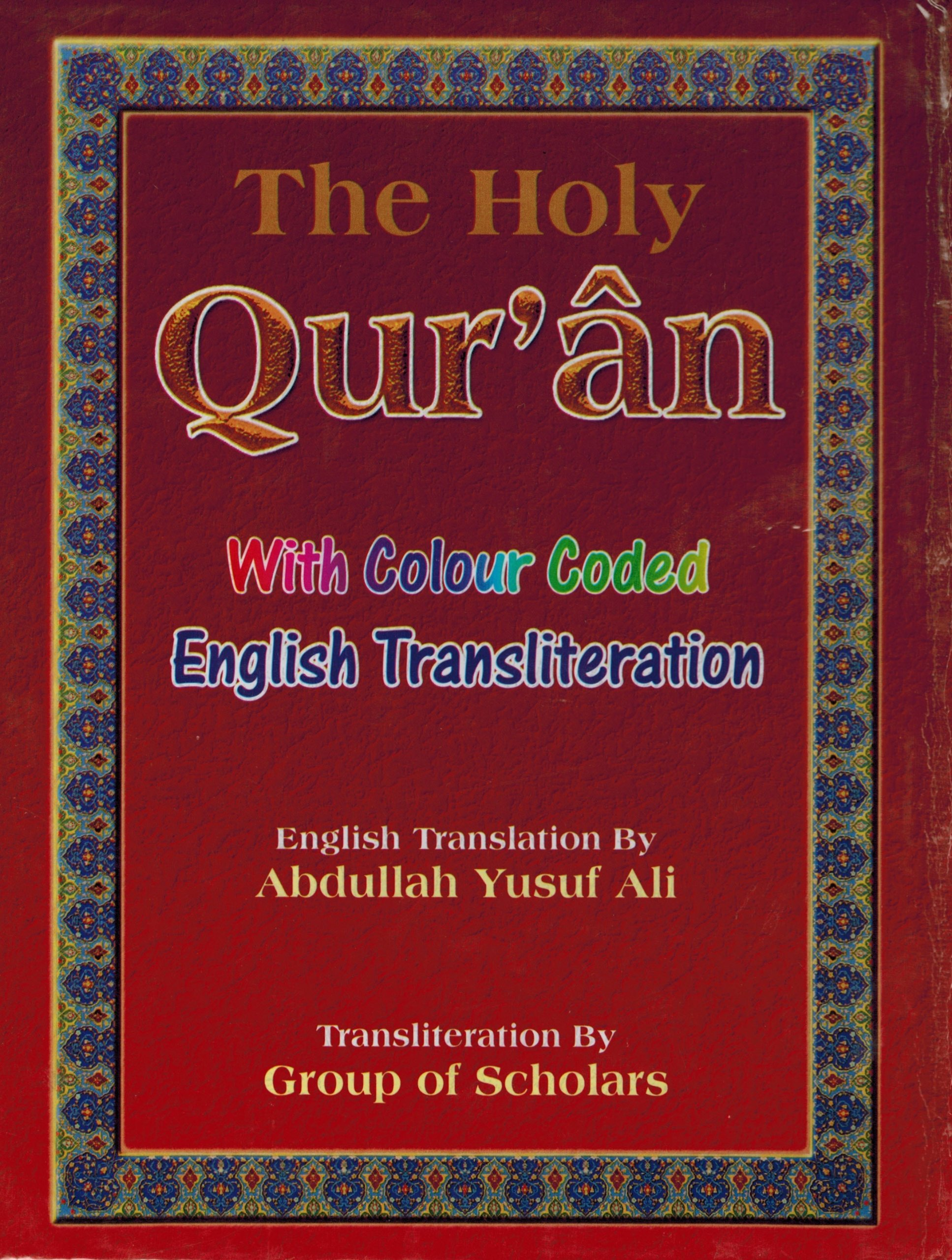 The Holy Quran with Color Coded English Transliteration and
