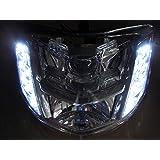 ヤマハ マグザム SG17J SG21J プロジェクター ヘッドライト LED ポジション 白
